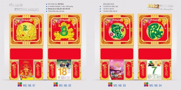 Mẫu bìa lịch khung ngọc NB91-94